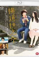 История Ёноскэ (2013)