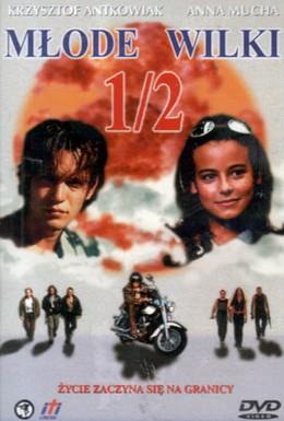 Постер фильма Молодые волки 1/2 (1998)