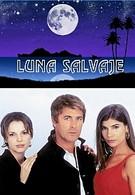 Дикая Луна (2000)