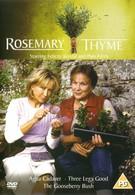 Розмари и Тайм (2003)
