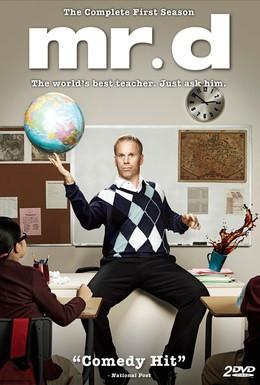 Постер фильма Мистер Ди (2012)