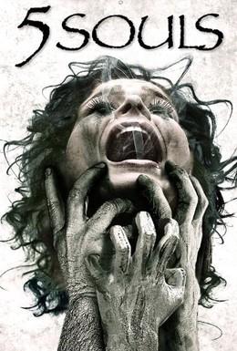 Постер фильма 5 душ (2013)