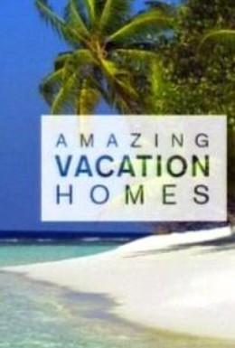 Постер фильма Удивительные дома для отдыха (2004)