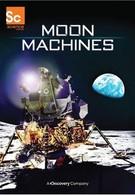 Аппараты лунных программ (2008)