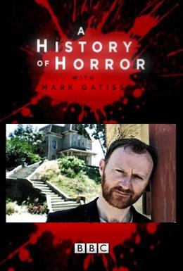 Постер фильма История ужасов с Марком Гатиссом (2010)