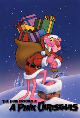 Постер фильма Рождество Розовой пантеры (1978)