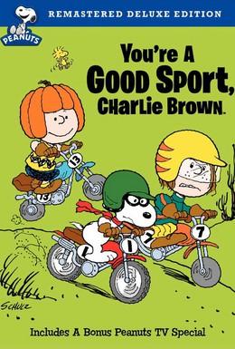 Постер фильма Молодчина, Чарли Браун (1975)