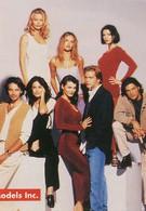 Агентство моделей (1994)