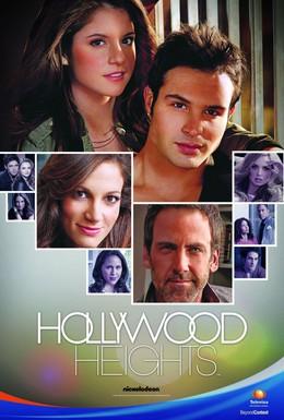 Постер фильма Голливудские холмы (2012)