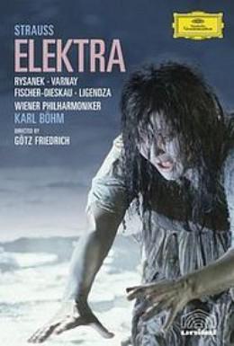 Постер фильма Электра (1981)