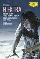 Электра (1981)