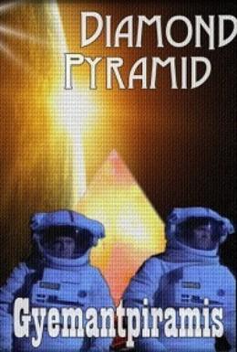 Постер фильма Алмазная пирамида (1985)