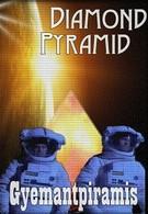 Алмазная пирамида (1985)