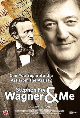 Постер фильма Вагнер и я (2010)