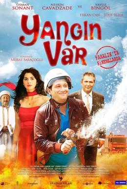 Постер фильма Огонь! (2011)