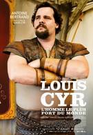 Луи Сир (2013)