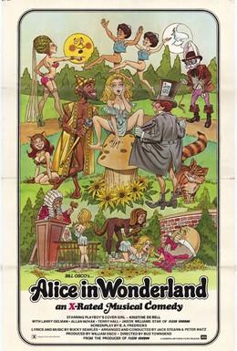 Постер фильма Алиса в Стране Чудес (1976)