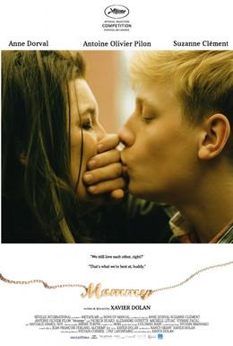 Постер фильма Мамочка (2014)