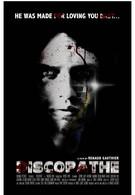 Дископат (2013)