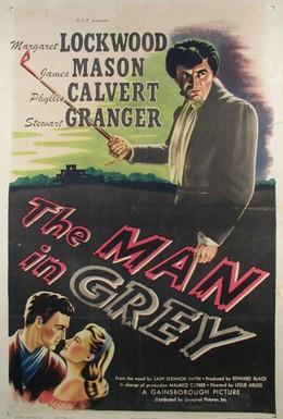 Постер фильма Человек в сером (1943)