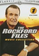 Досье детектива Рокфорда: Ночная рыбалка (1996)