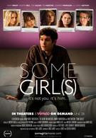 Некоторые девушки (2013)