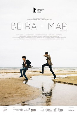Постер фильма Берег моря (2015)