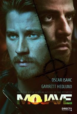 Постер фильма Мохаве (2015)
