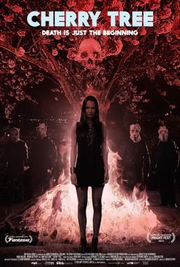 Постер фильма Вишневое дерево (2015)