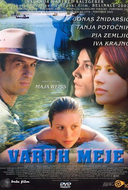 Постер фильма Страж границы (2002)