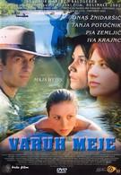 Страж границы (2002)