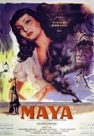 Майя (1949)