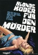 Блондин – приманка для убийцы (1969)