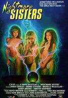 Кошмарные сёстры (1988)