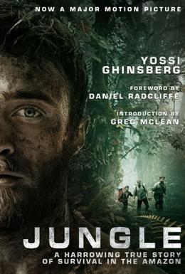 Постер фильма Джунгли (2017)
