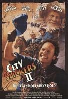 Городские пижоны 2: Легенда о золоте Кёрли (1994)