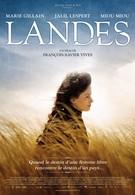 Ланды (2013)