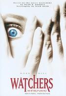 Наблюдатели: Возрождение (1998)