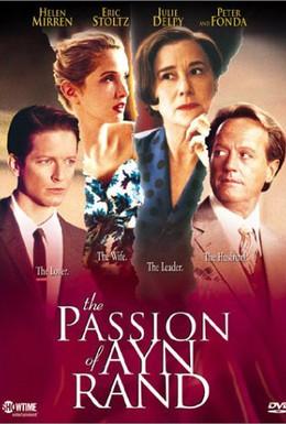 Постер фильма Тайная страсть Айн Рэнд (1999)