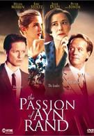 Тайная страсть Айн Рэнд (1999)