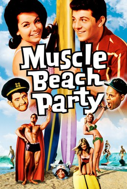 Постер фильма Мускулы на пляже (1964)