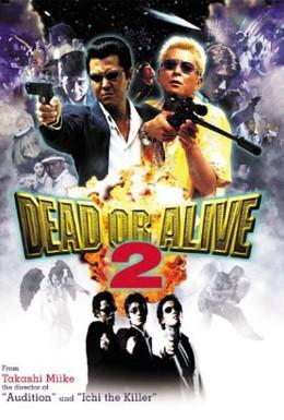 Постер фильма Живым или мертвым 2 (2000)