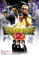 Живым или мертвым 2 (2000)