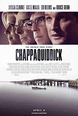 Постер фильма Чаппакуиддик (2017)