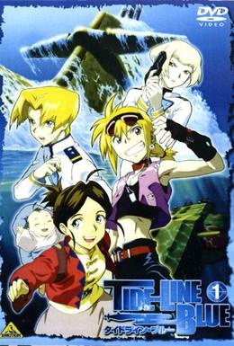 Постер фильма Синева океана (2005)