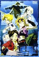 Синева океана (2005)