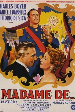 Постер фильма Мадам де… (1953)