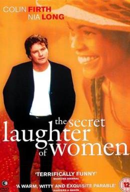 Постер фильма Секретный женский смех (1999)
