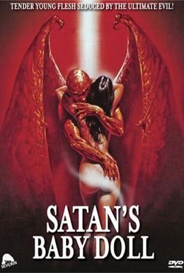 Постер фильма Девушка для сатаны (1982)