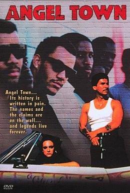 Постер фильма Город ангелов (1990)